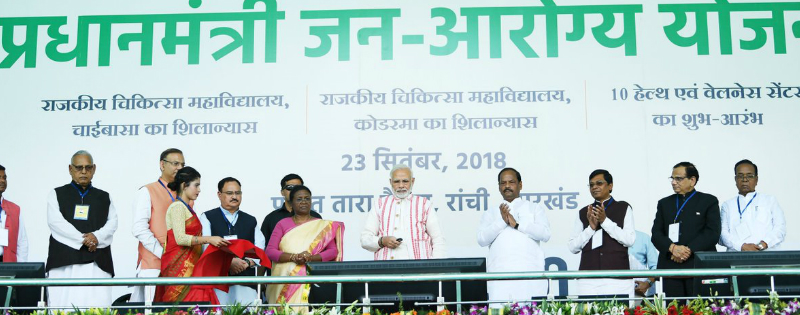 Pm Narendra Modi launched the Ayushman Bharat Scheme