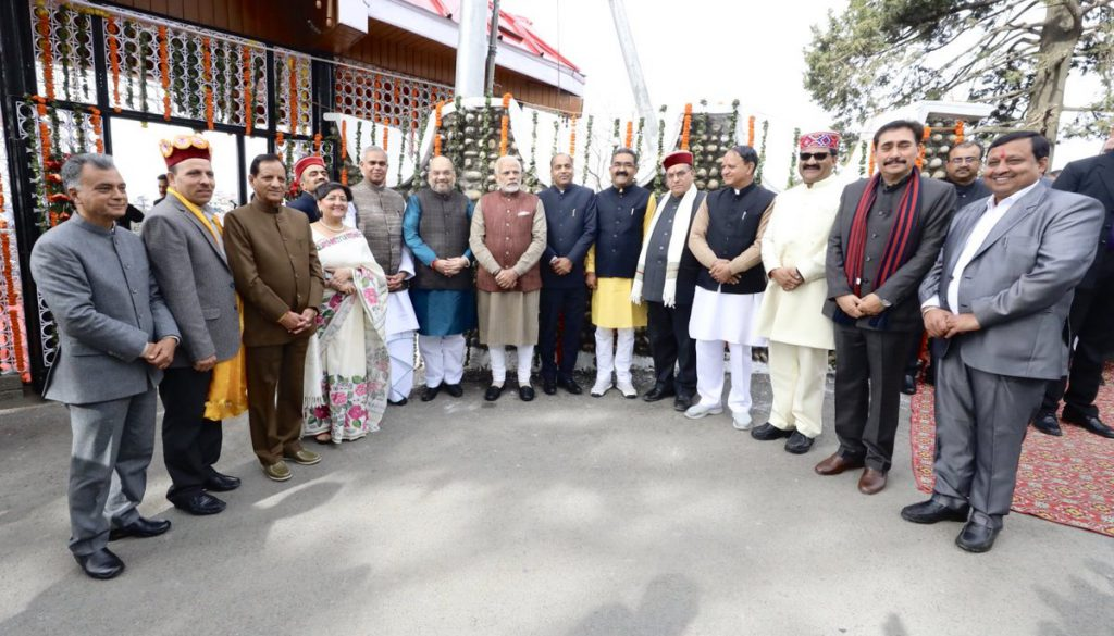 PM Narendra Modi and Himachal CM With Cabinet Ministers