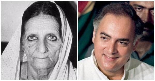 Late Shahbano and Late Rajiv Gandhi