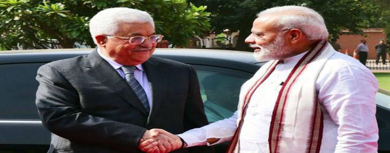 pm narendra modi ke ramalla daure ka palestinian ko intezaar