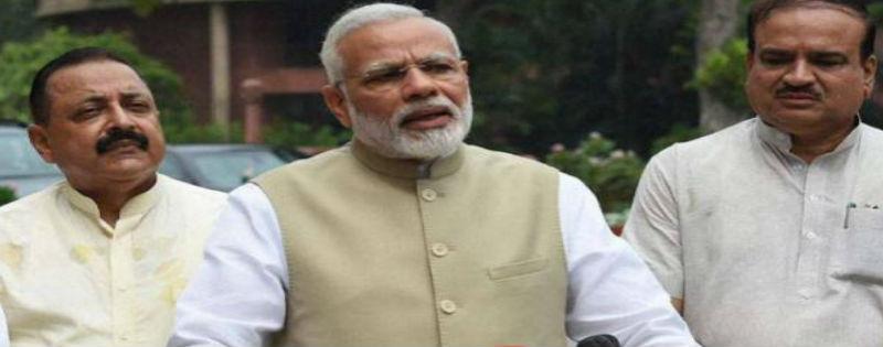 pm narendra modi ne budget session se muslim mahilaon ko gift