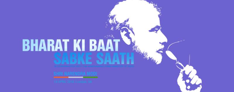 pm modi london me karenge bharat ki baat sabke saath paricharcha satra ko sambodhit