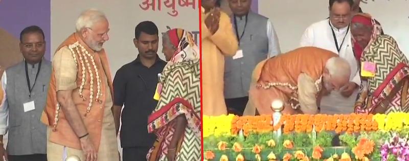 pm narendra modi ne aadivasi mahila ko pehnai chappal