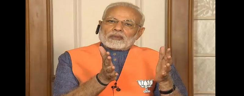 pm narendra modi ne diya karnataka bjp karyakartao ko jeet ka mantra