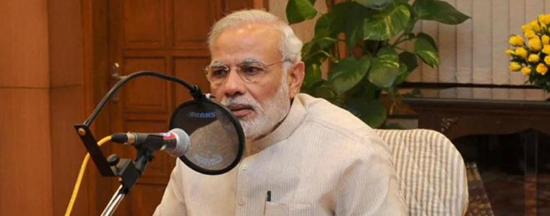 pm narendra modi ne radio ke jariye deshvasiyo se ki maan ki baat