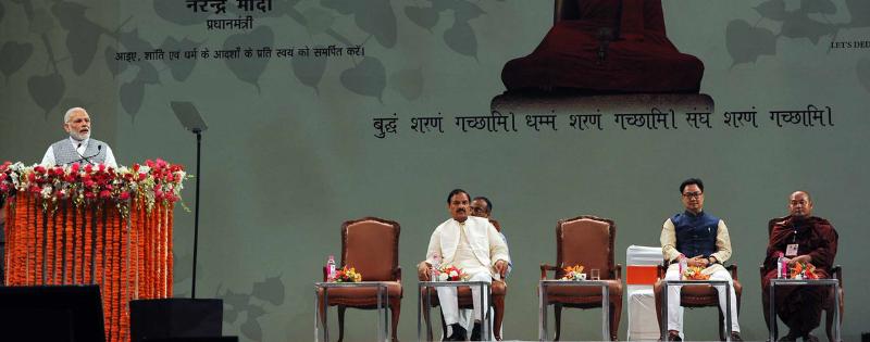 buddha jayanti samaroha me pm modi ne kaha har vyakti ko avasar milne chaahiye