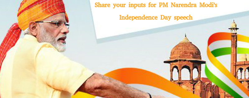 Pm narendra modi ne independence day ke liye maange sujhaav