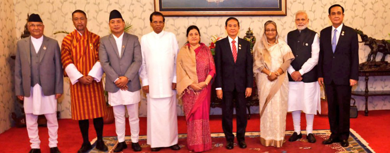 Nepal me pm modi ne president bidhya devi bhandari se ki mulakaat