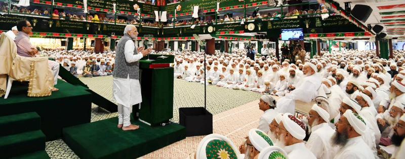 Pm modi ne indore ki saifee masjid me kaha bohra samaj ki deshbhakti ek misaal hai