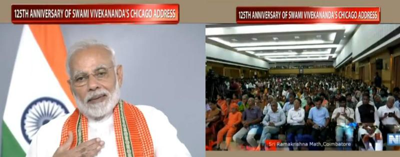 Pm modi ne swami Vivekanand ne bharat ke prati duniya ke drastikon ko di chunauti