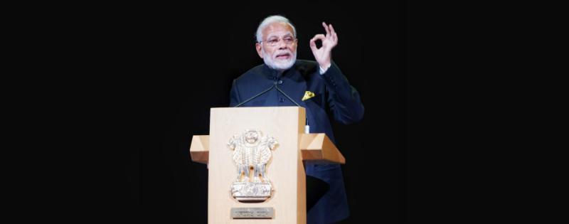 Singapore me pm Modi ne logo ko jodne wala banking solution launch kiya