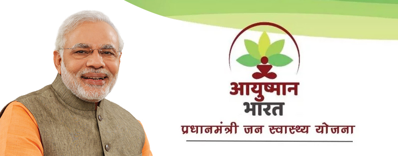 pm modis Ayushman Bharat Yojana is providing better health services to the poor and disadvantaged
